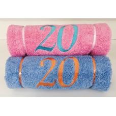 Brisača za 20 let - Modra