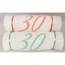 Brisača za 30 let