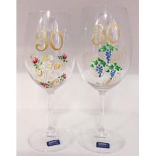 Kozarec za vino z ročno poslikavo za 30 let