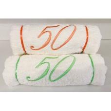 Brisača za 50 let