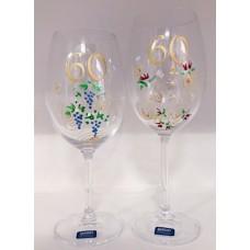 Kozarec za vino z ročno poslikavo za 60 let