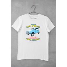 Majica - Katrca za 70 let (Za njega)