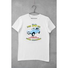Majica - Katrca za 30 let (Za njo)
