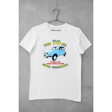 Majica - Katrca za 70 let (Za njo)